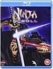 Ninja Scroll (Blu-Ray), elokuva