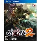 Toukiden 2, PS Vita -peli