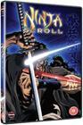 Ninja Scroll, elokuva