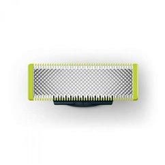 Philips OneBlade QP220/50, elektronisen partahöylän vaihtoterät 2 kpl