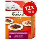 Gourmet Mon Petit 12 x 50 g - lajitelma: liha - ja kaladuetto & siipikarja