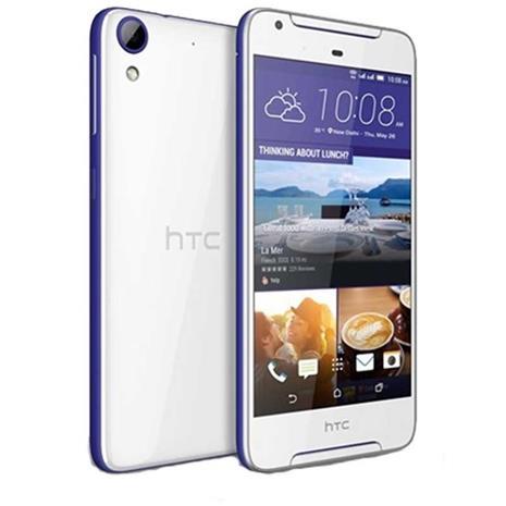 HTC Desire 628 16GB puhelin | Hintaseuranta.fi