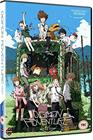Digimon Adventure Tri: The Movie Osa 1, elokuva