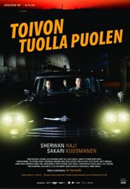 Toivon tuolla puolen (The Other Side Of Hope, 2017, Blu-Ray), elokuva