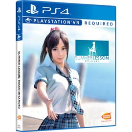 Summer Lesson: Miyamoto Hikari Edition, PS4 VR -peli