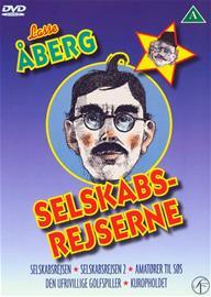 Selskabsrejserne, elokuva