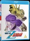 Full Metal Panic? Fumoffu - koko sarja (Blu-Ray), TV-sarja