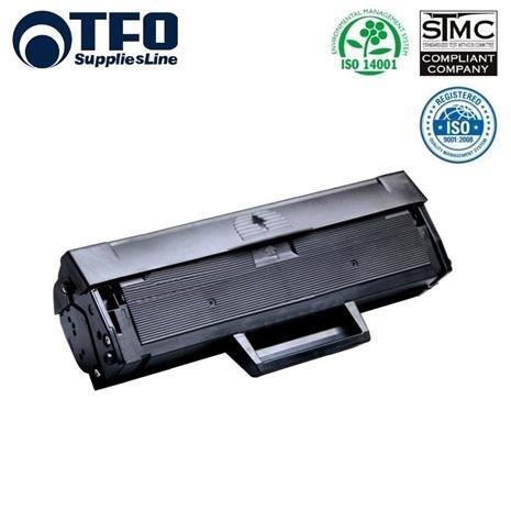 Xerox 106R02773, mustekasetti