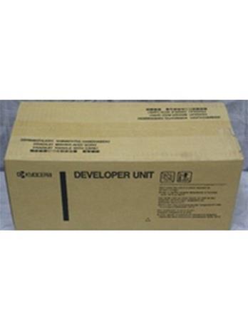 Kyocera DV 160(E), mustekasetti
