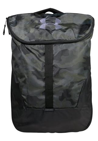Under Armour EXPANDABLE SACKPACK Reppu desert sand