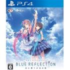 Blue Reflection, PS4 -peli