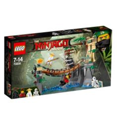 Lego Ninjago Movie 70608, Mestari putoaa