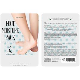 Kocostar Foot Moisture Pack - Mint