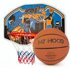 My Hood, koripallokorin takaosa ja pallo