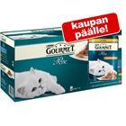 60 x 85 g Gourmet Perle -lajitelma + 8 x 85 g kaupan päälle! - 60 x 85g Gourmet Perle + 8 x 85g liha- & kalasuikaleet kaupan päälle