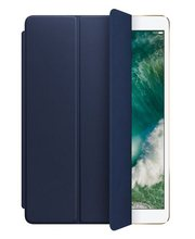 Apple iPad Pro 10.5, suojakotelo/suojus