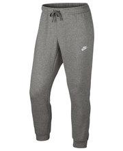 Nike Jogger Club miesten collegehousut