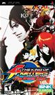 King Of Fighters Orochi Saga, PSP -peli