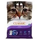 Extreme Classic Lavender -kissanhiekka - säästöpakkaus: 2 x 14 kg