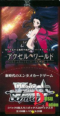 Weiss Schwarz: Accel World Infinite Burst Booster