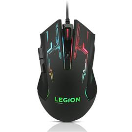 Lenovo Legion M200 RGB, langallinen pelihiiri