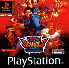 Rival Schools: United by Fate, PS1 -peli