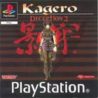 Kagero Deception 2, PS1 -peli