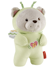 Fisher Price Butterfly Dreams calming uninalle