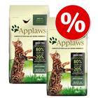 Applaws-säästöpakkaus, 2 x 2 kg / 1,8 kg - 2 x 1,8 kg Adult Ocean Fish & Salmon