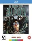 Bay of Blood (Reazione a catena, 1971, Blu-Ray), elokuva