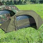 Mil-Tec Recon 1, teltta