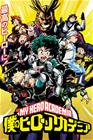 My Hero Academia Season 1 Juliste monivärinen
