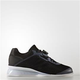 Adidas Leistung 16.II, painonnostokengät
