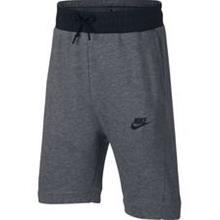Nike Shortsit Air Max - Harmaa/Musta Lapset