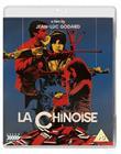 La Chinoise (1967, Blu-Ray), elokuva