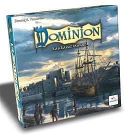 Dominion - Kaukaiset rannat