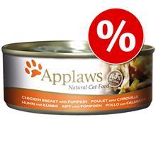 Applaws kissanruoka 24 x 156 g erikoishintaan! - makrilli & sardiini (in Broth)