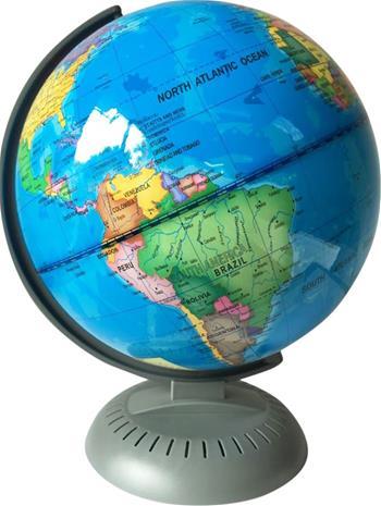 Karttapallo, 20 cm