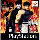 Kensei: Sacred Fist, PS1-peli