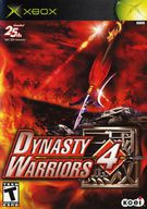 Dynasty Warriors 4, Xbox-peli