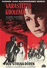 Varastettu kuolema (Stolen Death, 1938) , elokuva