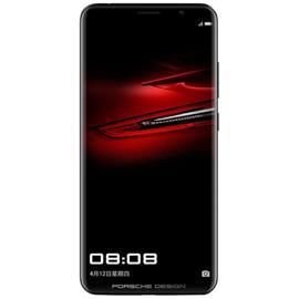 Huawei Mate RS Porsche Design 256 GB, puhelin