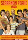 Serranon perhe (Los Serranos): kaudet 1-8, TV-sarja
