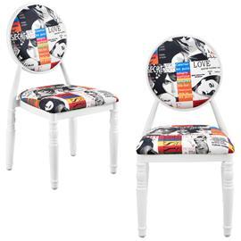 [en.casa]® Design vintage tuoli 2 kpl / setti - valkoinen / kuviollinen - 93 x 51 cm