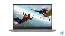 """Lenovo Ideapad 330S 81F5009FMX (Core i5-8250U, 6 GB, 256 GB SSD, 15,6"""", Win 10), kannettava tietokone"""