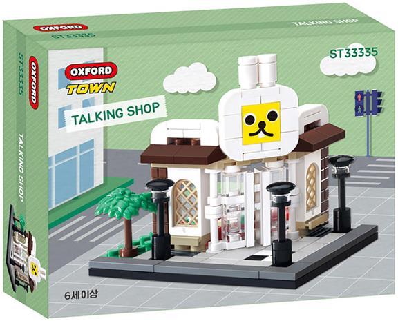 Oxford Kids ST33335 - Town Talking Shop, rakennussarja