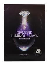 Shangpree Diamond Luminous Mask