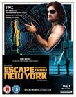 Pako New Yorkista (Escape From New York, Blu-ray), elokuva