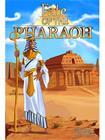 Fate Of The Pharaoh, Mac -peli