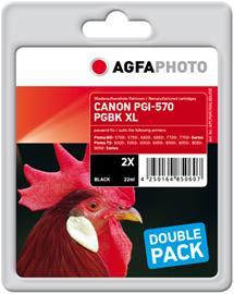 Canon APCPGI570XLBDUOD, mustekasetti